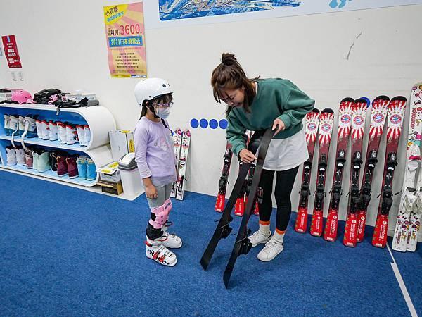 台北滑雪學校-10.jpg