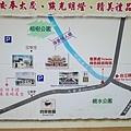 台南四草綠色隧道-01.jpg