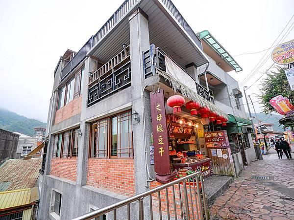 南庄老街美食-12.jpg