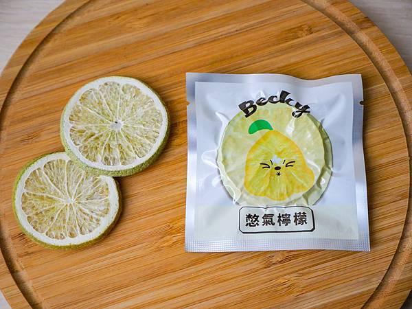 憋氣冰角,憋氣檸檬汁-04.jpg