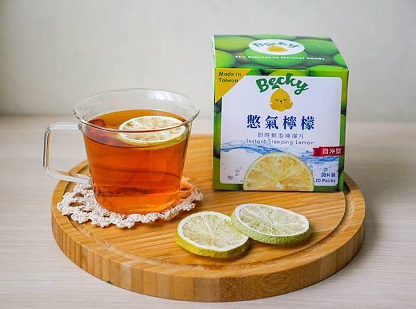 憋氣冰角,憋氣檸檬汁-02.jpg