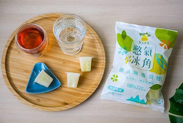 憋氣冰角,憋氣檸檬汁-07.jpg