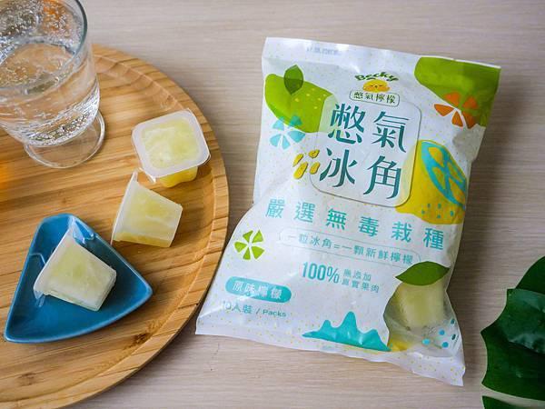 憋氣冰角,憋氣檸檬汁-08.jpg