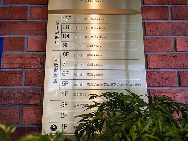 台中城中城-04.jpg