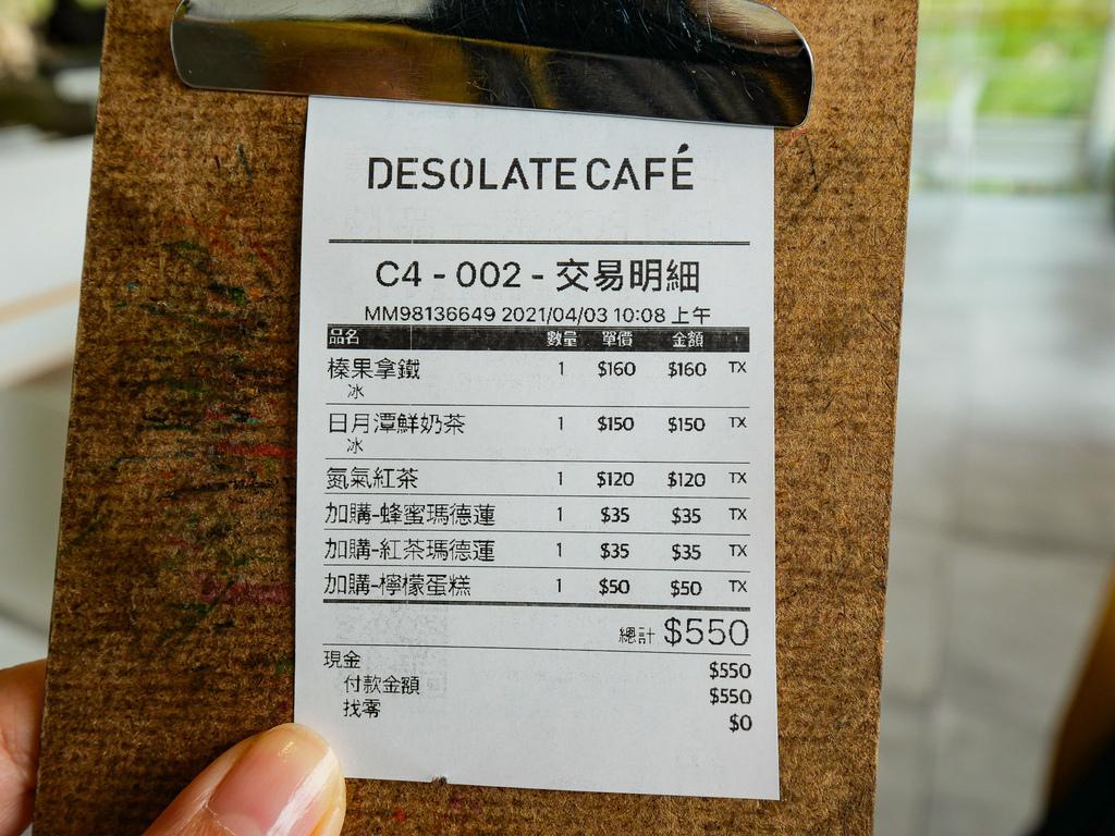 蠻荒咖啡-09.jpg