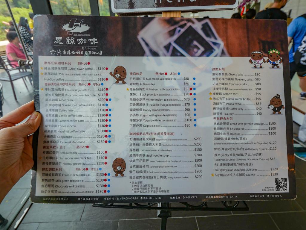 向山遊客中心-18.jpg