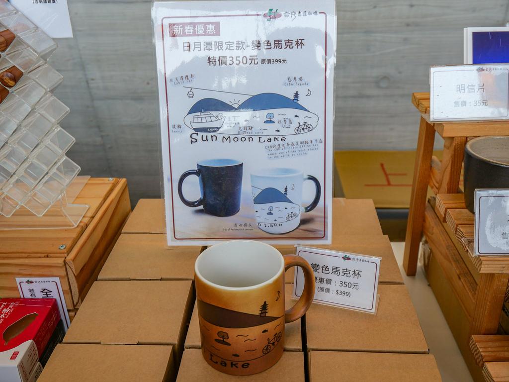 向山遊客中心-16.jpg