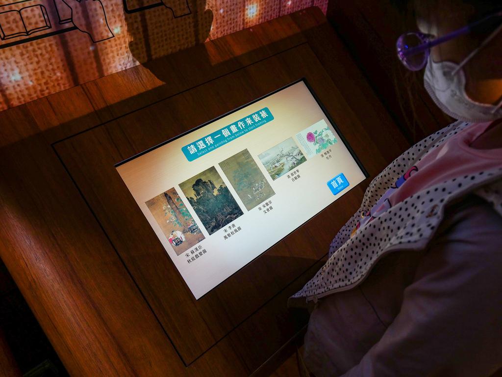 故宮博物院-11.jpg