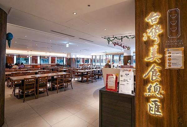 名人堂花園大飯店-33.jpg
