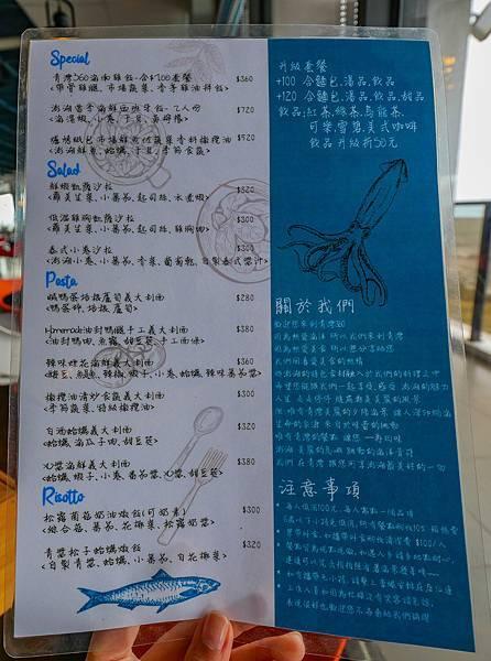 青灣-11.jpg