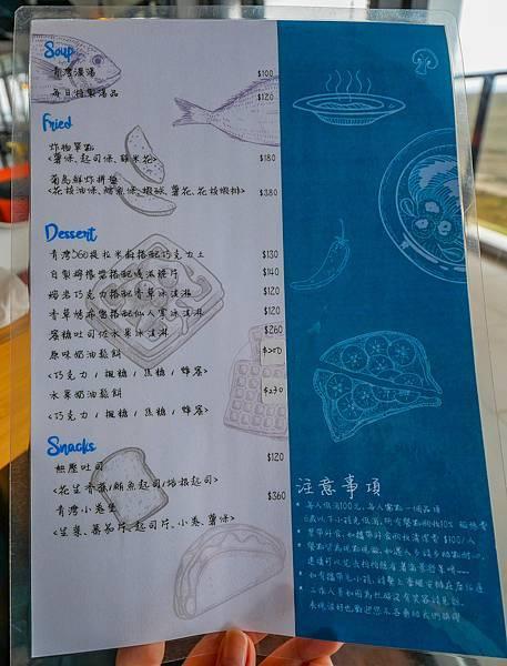 青灣-12.jpg