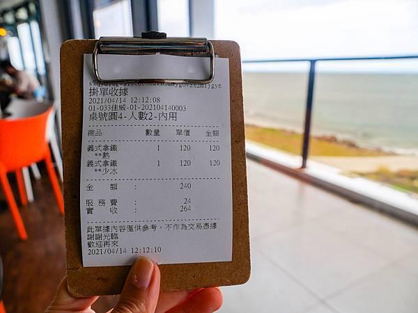 青灣-25.jpg