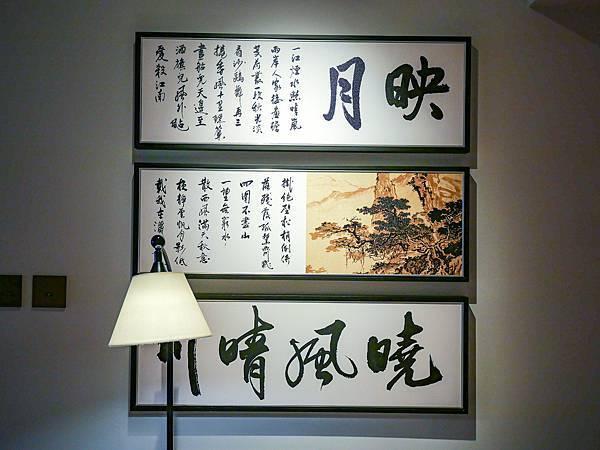 君悅酒店-07.jpg