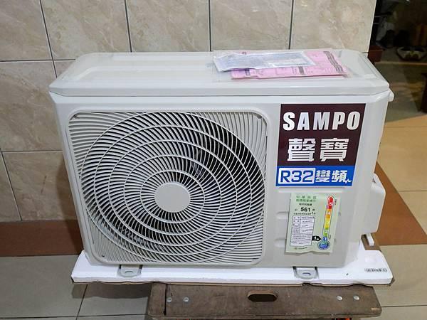 sampo-05.jpg