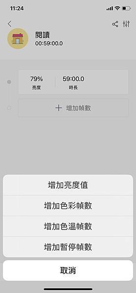 S__67436589.jpg