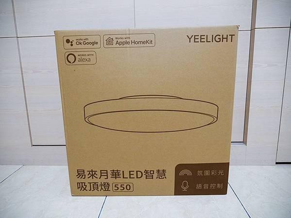 小米Yeelight LED 智慧彩光吸頂燈-11.jpg