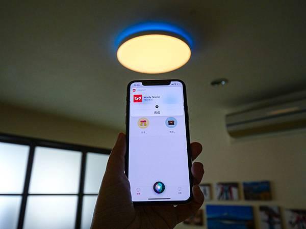 小米Yeelight LED 智慧彩光吸頂燈-16.jpg