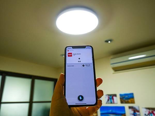 小米Yeelight LED 智慧彩光吸頂燈-17.jpg