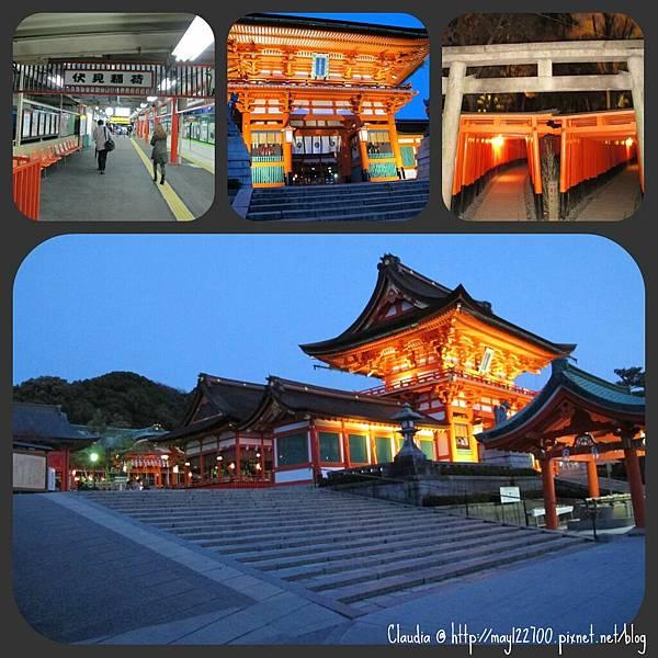 京都一之二