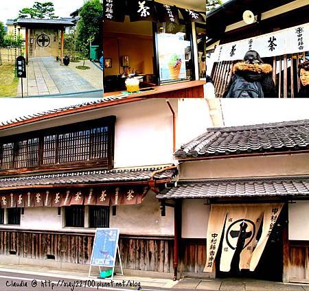 京都吃之二