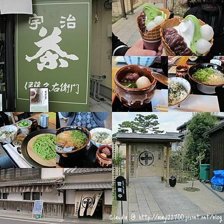 京都三-1