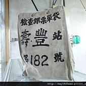 P1020663_1.JPG