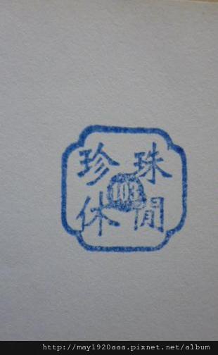 P1020911_2.JPG