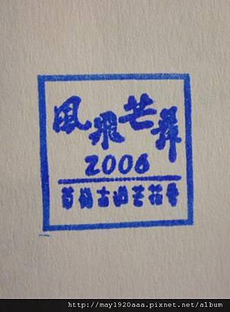 P1030037_1.JPG