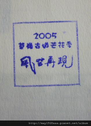 P1030034_1.JPG
