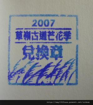 P1030041_1.JPG
