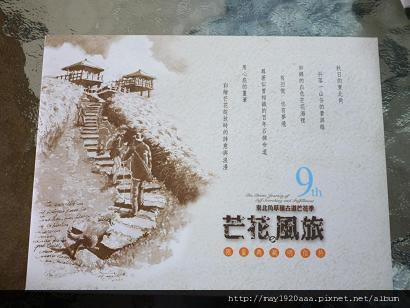 6_明信片_2.JPG