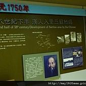 3_大里遊客中心_2-1.JPG