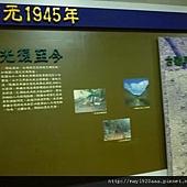 3_大里遊客中心_2-3.JPG