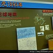 3_大里遊客中心_2-2.JPG