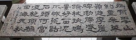 3_大里遊客中心_3-5.JPG