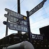 5_行人步道_1-1.JPG