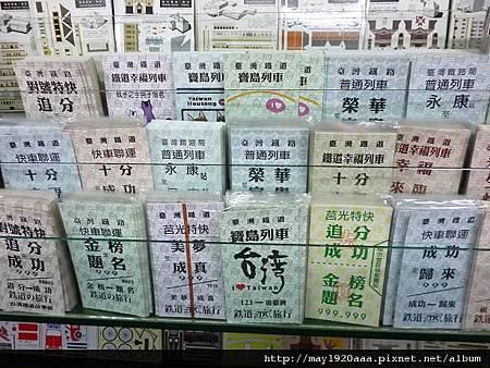 2_販賣_1-6.JPG
