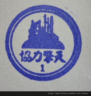 1_協力擎天.JPG