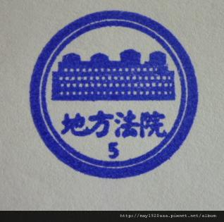 5_地方法院.JPG