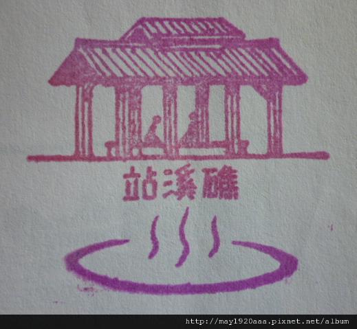 [礁溪站]鐵道旅行‧幸福100