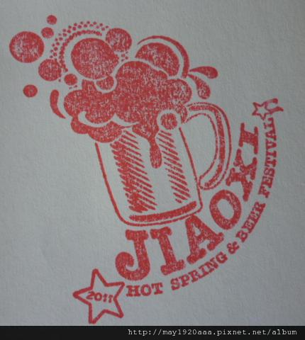 2011 JIAOXI.JPG