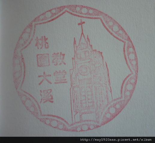 桃園大溪教堂.JPG