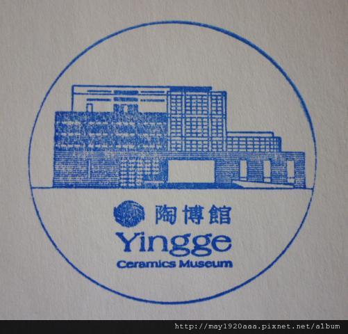 陶博館 Yingge.JPG
