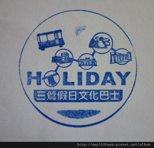 HOLIDAY 三鶯假日文化巴士.JPG