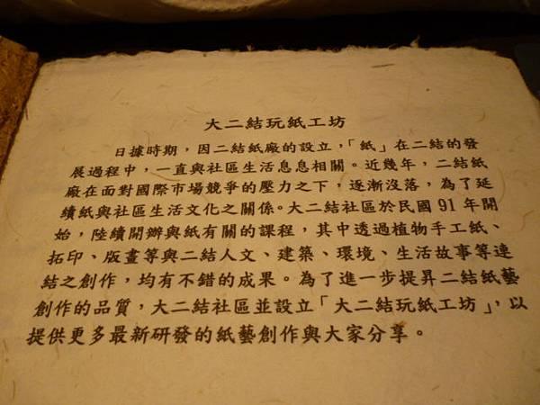 2_展示品_07-1_內頁.JPG