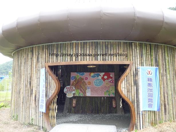 07_樂活農場-07