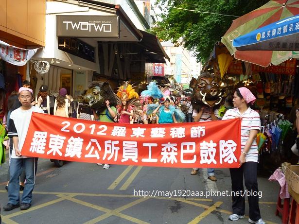 2012羅東藝穗節-暖身-踩街小遊行-03