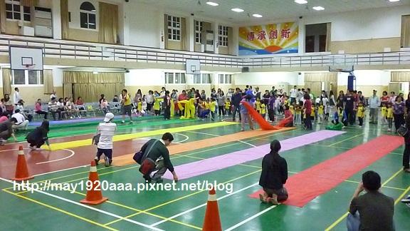 05_趣味競賽-02-極速快遞-01