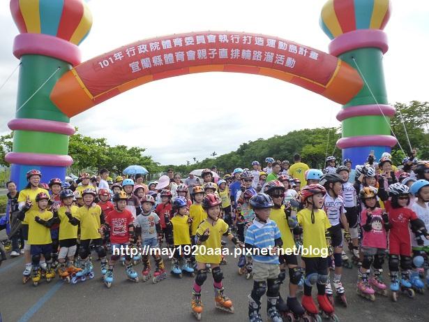 2012-06-17_路溜活動_P1050803-1