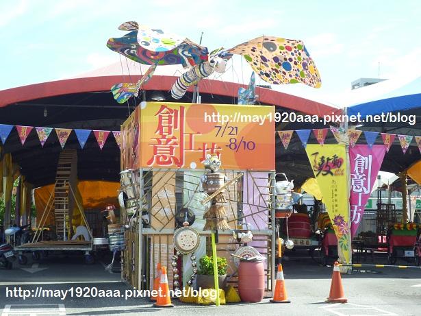 2012羅東藝穗節-創意工坊_P1050942-1